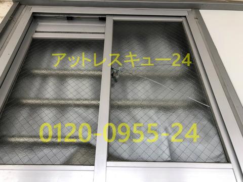 侵入犯ガラス割り被害