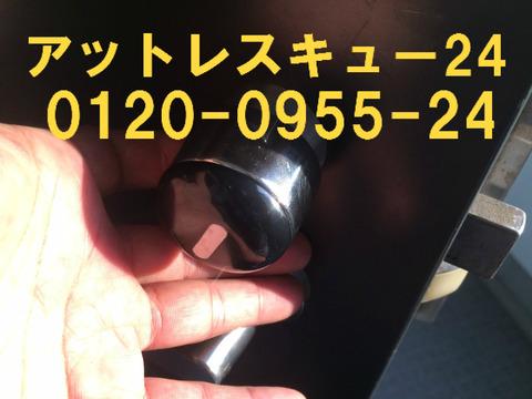 ミワBH/DZ 空転型サムターン開錠