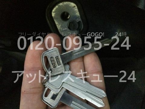 ホンダスペイシー 鍵穴からのキー作製
