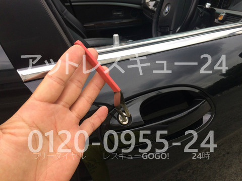 E66型BMW745Iインロック開錠