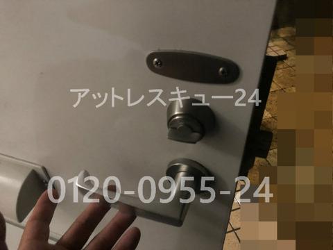 玄関開錠レオパレス21カードキー故障