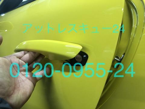 ポルシェ991型911GT3インロック鍵穴開錠