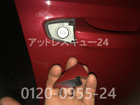 Volkswagen現行型Arteonインロック鍵開けレスキュー