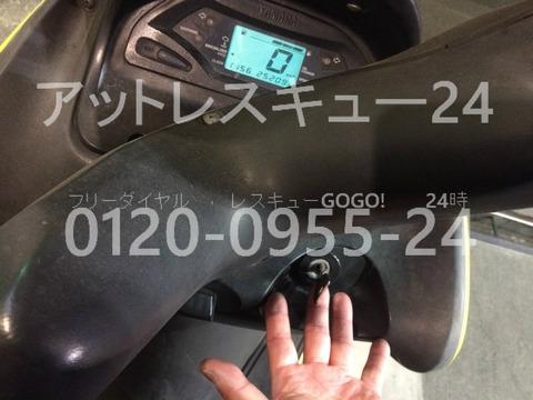 台湾YAMAHAスクーター鍵の紛失作製