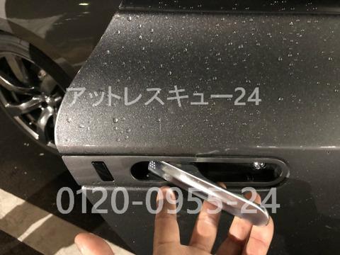ニッサンR35GT-Rディンプルキードアロック鍵開け