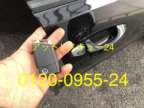Volkswagenゴルフ7.5イモビライザー電子キー車内閉じ込み開錠