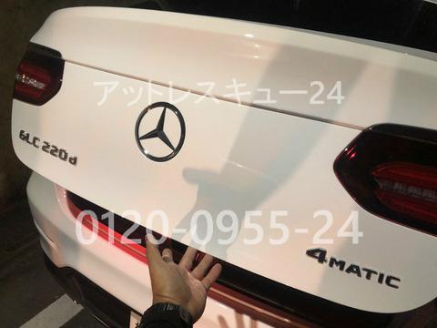 MercedesBenz新型GLC220dトランクインキー開錠