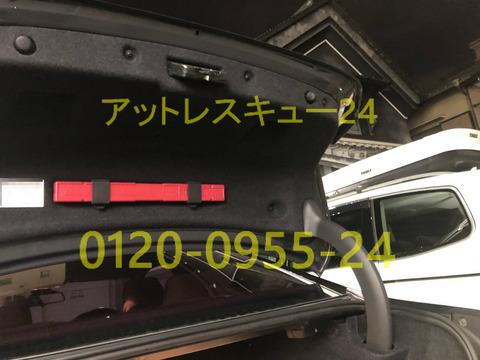 F30系BMW4シリーズ鍵穴無しトランクの開錠