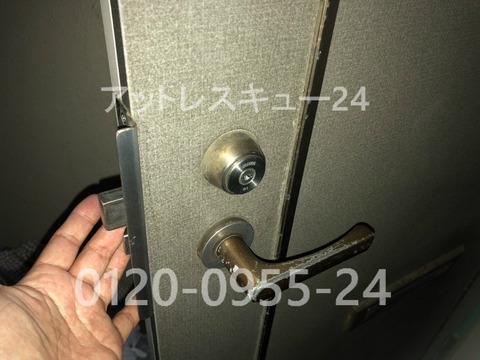 賃貸アパートU9玄関ドア錠カギ開けレスキュー
