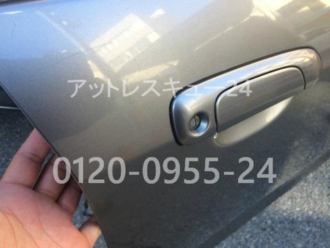 ホンダ2003yフィット鍵の車内インロック開錠