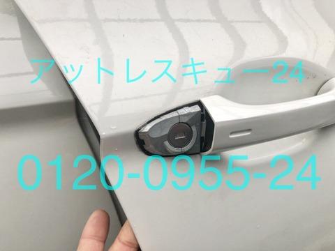 Volkswagenゴルフ7GTEt特殊キーシリンダー開錠