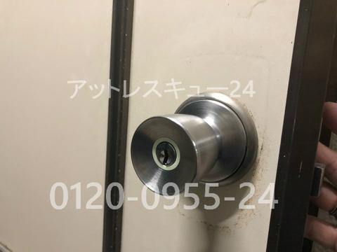 ディンプルキー玄関ドア玉座ノブ鍵開けレスキュー