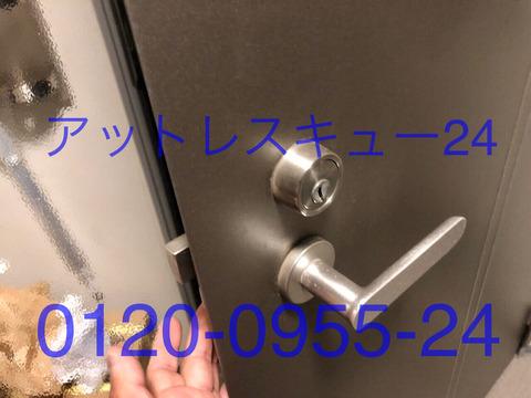 GOAL玄関ドアロック開錠