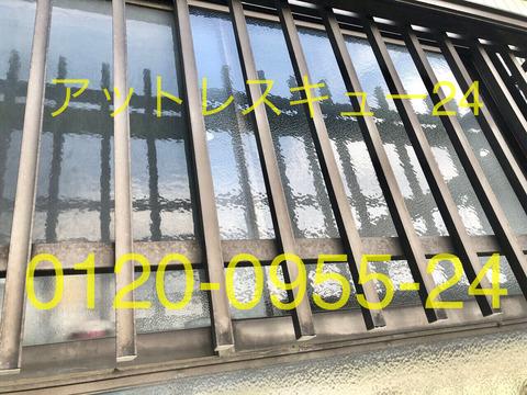 窓ガラスひび割れ交換
