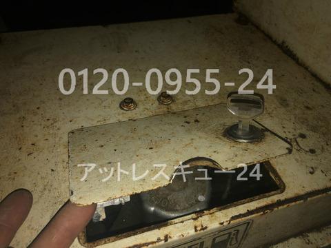 ミツビシME08型キャタピラ式ショベルカー鍵作製