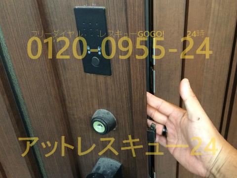 YKKapカード式電子キー ピタットkey 玄関ドア鍵開け
