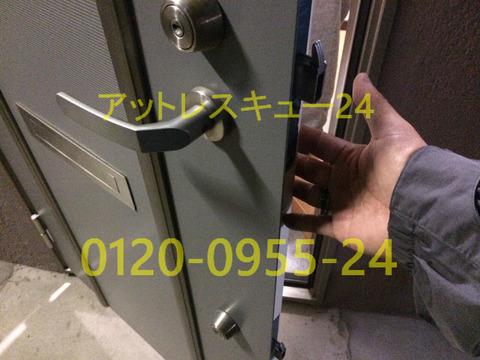 マンション玄関MIWAディンプルキー2か所ロック開錠