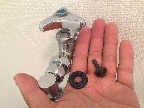 洗濯機給水蛇口 パッキン交換