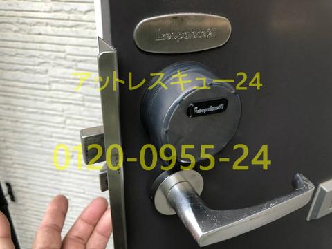レオパレス21玄関ドアロック鍵開け緊急対応