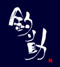eoigw34pjj6s7jwbd6sh-74f1cb15