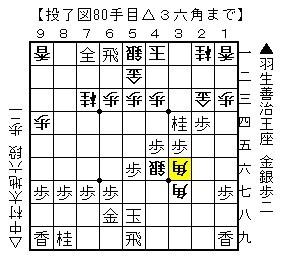 2017-10-11b
