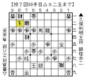 2018-01-08b