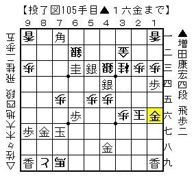 2017-10-06c