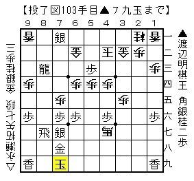 2018-03-11b