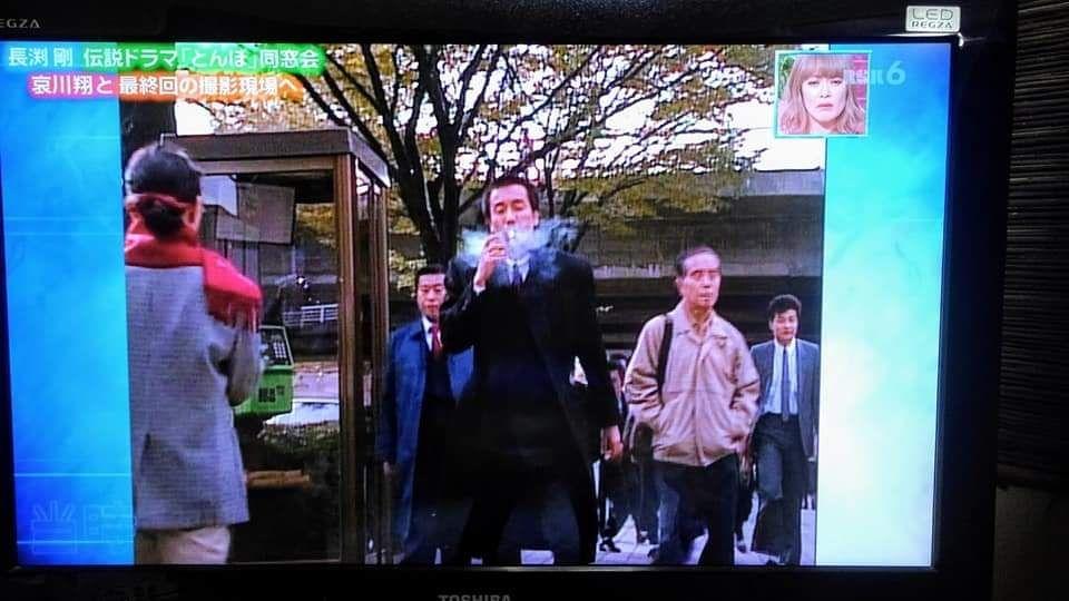 同窓会 とんぼ