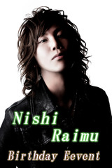 nishi_raimu_1tsubo