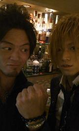 歌舞伎町 ホストクラブ HAREM