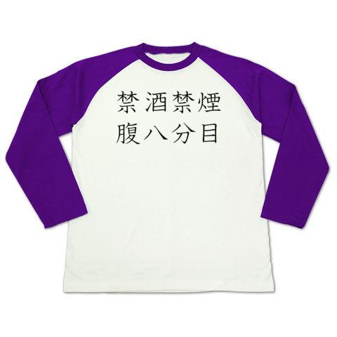 product_img_f_5517540