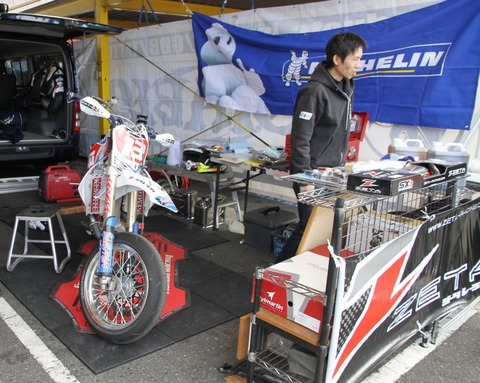 2013SUPER MOTARD mobara (5)