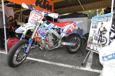 2013SUPER MOTARD mobara (7)