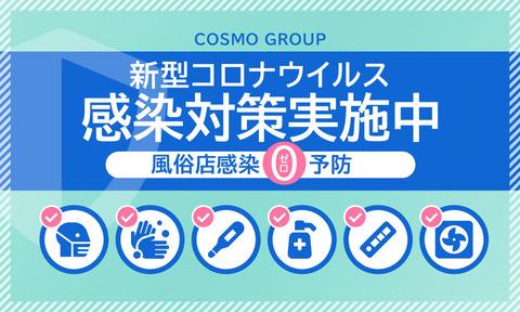 01_2021_04_08_tengokunet_corona_960_576