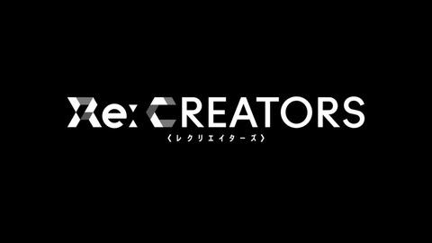 【感想・解説】春アニメ「レクリエイターズ」現実と創作が交わる時
