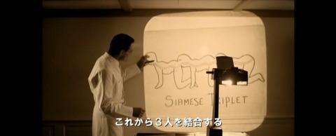 【閲覧注意/ネタバレ感想】映画「ムカデ人間2」を舐めてかかったナガの末路