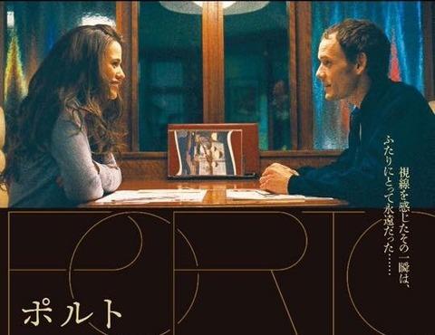 【感想・解説】映画「ポルト」:名匠の面影を感じさせる新鋭監督ゲイブ・クリンガーの傑作
