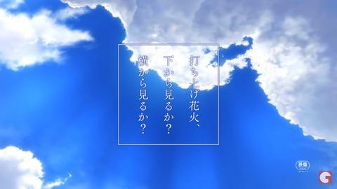 【感想・ネタバレ】ドラマ「打ち上げ花火、下から見るか?横から見るか?」:伝説のドラマたる所以を解説
