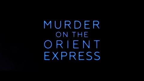 【ネタバレ】映画「オリエント急行殺人事件」感想・解説:有名俳優の起用でお茶を濁した凡庸なリメイク