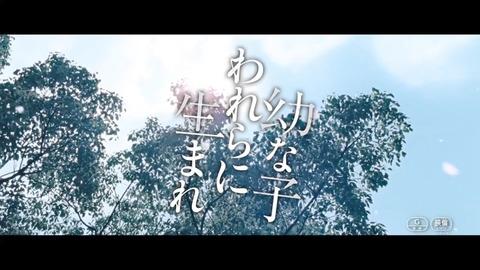 【感想・解説】映画公開直前「幼な子われらに生まれ」を今見ておくべき理由