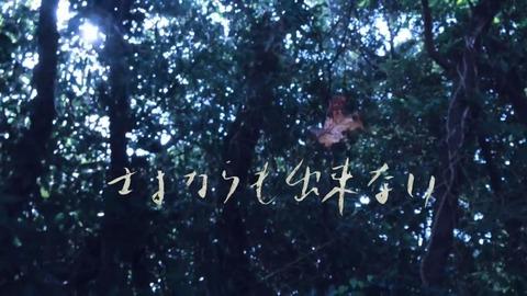 【感想・解説】映画「さよならも出来ない」:もしもSNSが無かったなら