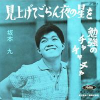 jp-5217_a