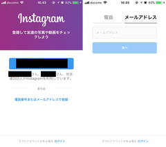 how-to-install-instagram-3 (1)