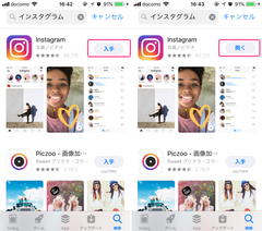 how-to-install-instagram-2