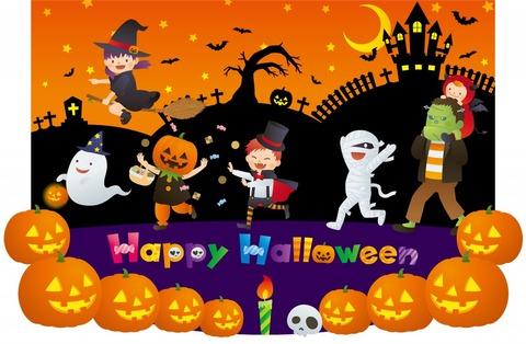 0724_halloween-1024x669