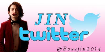 JINのTwitter