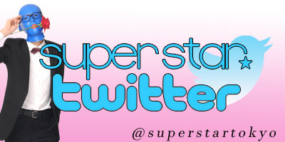 superstarのTwitter