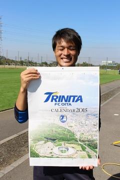 為田カレンダー2