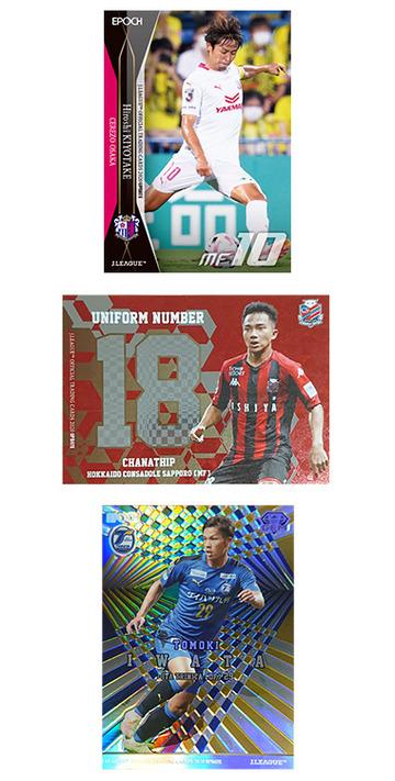 Jリーグカード2